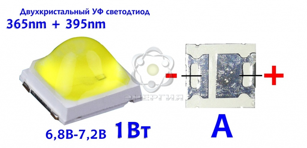 mod_A 1W UV LED 6,8V-7.2V 100-150mA 365-395nm