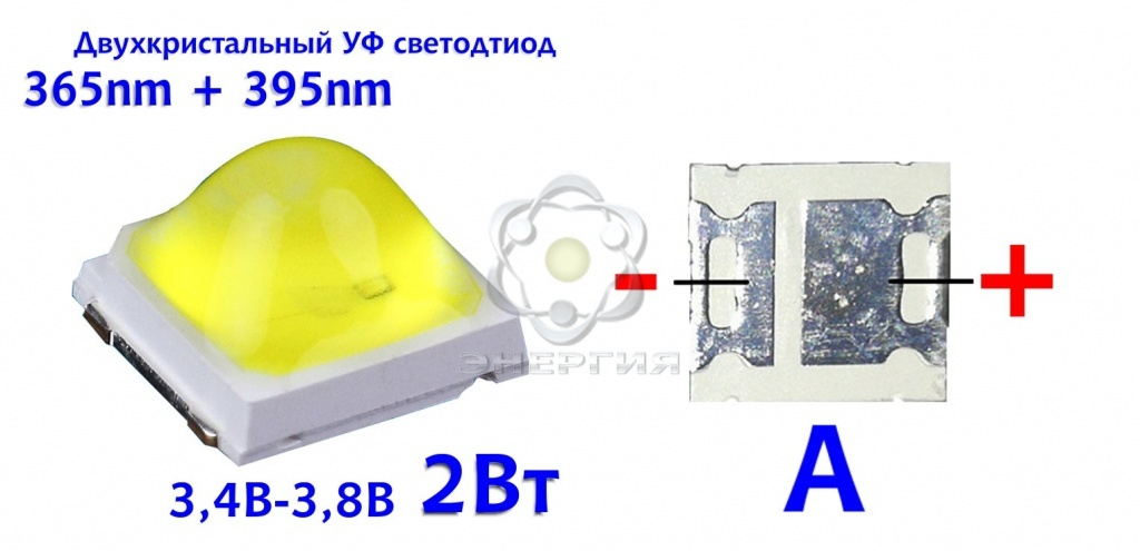 mod_A 2W UV LED 3,4V-3.8V 500-600mA 365-395nm.jpg